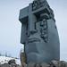Memorial dos Gulags de outro angulo