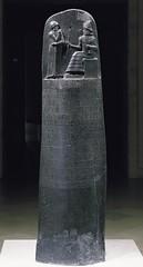 Ancient Mesopotamia. Hammurabi Babylonian Law code, c. 1750 BC (mike catalonian) Tags: sculpture babylon hammurabi ancientmesopotamia