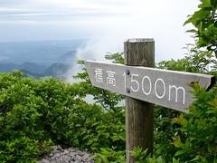 - Mt. Daisen (azmax5267) Tags: japan mountainclimbing tottori     mtdaisen  daisencho