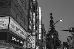(robef) Tags: japan tokyo asia nippon nihon