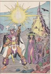Balder The Brave 4 / page 23 (micky the pixel) Tags: comics comic goddess sword marvel salbuscema asgard heft schwert balder balderthebrave thegoldenrealmofasgard