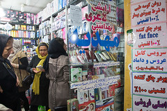 women inside a beauty shop in the bazaar, Hormozgan, Bandar Abbas, Iran (Eric Lafforgue) Tags: people beauty fashion sign shop horizontal store women asia perfume iran traditional persia womenonly business indoors pharmacy trading boutique drugs oil medicine bazaar trade bazar adultsonly scent middleeastern persiangulf traditionalculture chemist fourpeople bandarabbas 4people hormozgan perfumery 40sadult  bandari   iro straitofhormuz  fateface colourpicture nonwesternscript persianscript  iran034i1687