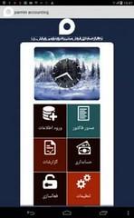 اعلام وضعیت آب و هوا با سیستم تلفن گویا (iranpros) Tags: هوا اعلام تلفن وضعیت گویا سیستم اعلاموضعیتآبوهواباسیستمتلفنگویا