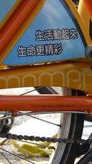 P1050280 (Big Tree Chen) Tags: