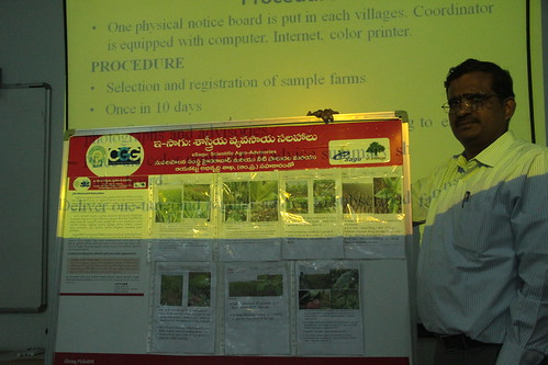 "Hyderabad - NIRD ICT for rural development <a style=""margin-left:10px; font-size:0.8em;"" href=""http://www.flickr.com/photos/47929825@N05/24266677212/"" target=""_blank"">@flickr</a>"