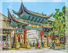 The old gate (Bruno Zaffoni) Tags: china manipulation yunnan cina jianshui