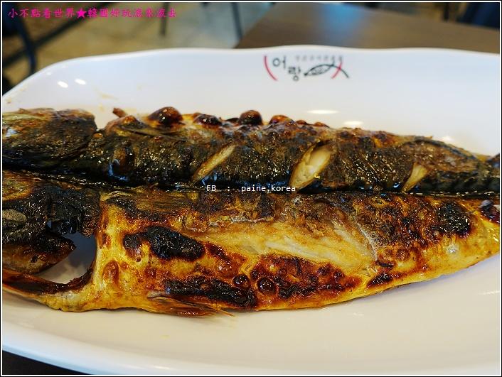 漁郎烤魚 (10).JPG
