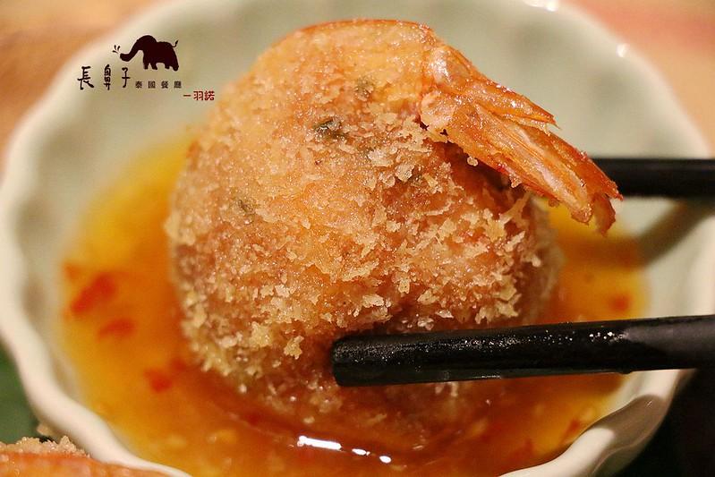 長鼻子泰國餐廳048