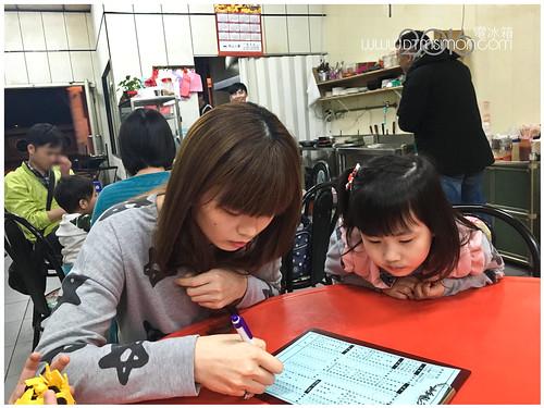 豐原山東05.jpg