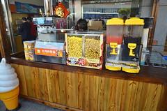 WKK_7026 (kongkham35@hotmail.com) Tags: china kunming nikon1685 nikond7000 yunan