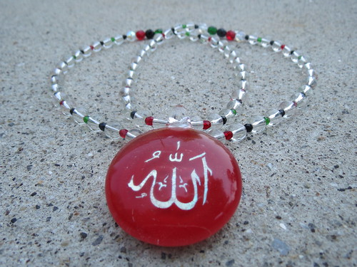 CLEAR ALLAH (SWT) RED