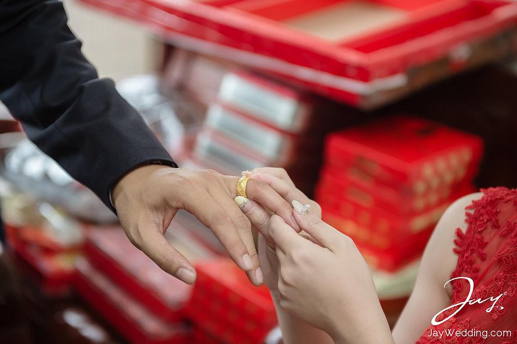 婚攝,婚禮記錄,桃園翰品,飯店,儀式,訂結,西敏,手工婚紗,婚禮紀錄,JAY HSIEH,A-JAY,035