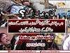 کیا تم بھول گئے? سانحہ شکار پور سندھ 30جنوری 2015 جب سپاہ صحابہ کے تکفیری دہشتگردوں نے نمازجمعہ کے دوران دھماکہ کرکے 65 افراد کو شہید کردیا۔ Join US 1- www.shiitemedia.net 2- www.twitter.com/ShiiteMedia 3- www.twitter.com/ShiiteMediaNews 4- www.twitter.co (ShiiteMedia) Tags: pakistan 2 6 3 1 us 5 4 7 join 65 shiite 2015 پور تم شکار جب سندھ دوران کو کے افراد کیا shianews نے سانحہ shiagenocide shiakilling تکفیری بھول گئے shiitemedia shiapakistan سپاہ صحابہ mediashiitenews شہید دھماکہ دہشتگردوں کرکے wwwshiitemedianet کردیا۔ 30جنوری نمازجمعہ wwwtwittercomshiitemedia wwwtwittercomshiitemedianews wwwtwittercomshiiteworld wwwyoutubecomshiitemedianet wwwinstagramcomshiitemedia wwwtelegrammeshiitemediashia