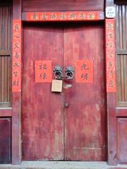 (William Chen1) Tags: door old