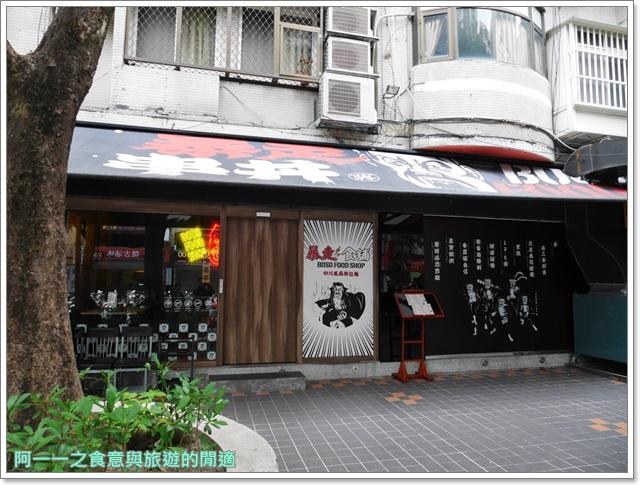 捷運南京復興站美食.爆走食鋪.牛肉麵.串燒.炸雞.聚餐image002