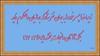 انجیل یوحنا ۳ : ۱۷ (ktabmokadas) Tags: persian iran jesus christian ایران نجات holybible فارسی مژده مسیح آیات آیه مسیحیت کتابمقدس یوحنا عهدجدید
