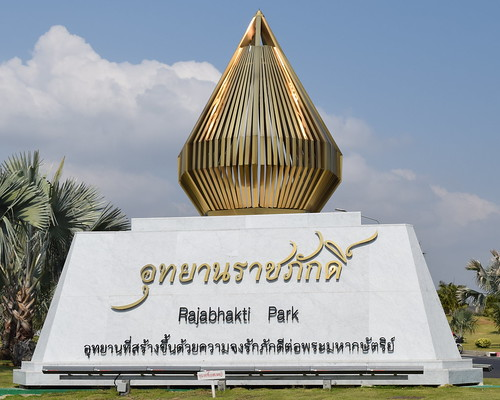 Rajabhakti Park, Hua Hin, Thailand
