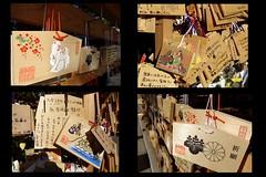 Ema (Phoebus58) Tags: park japan temple tokyo shrine priest shinto japon ema bois ecriture yoyogipark bouddhisme meijishrine priere