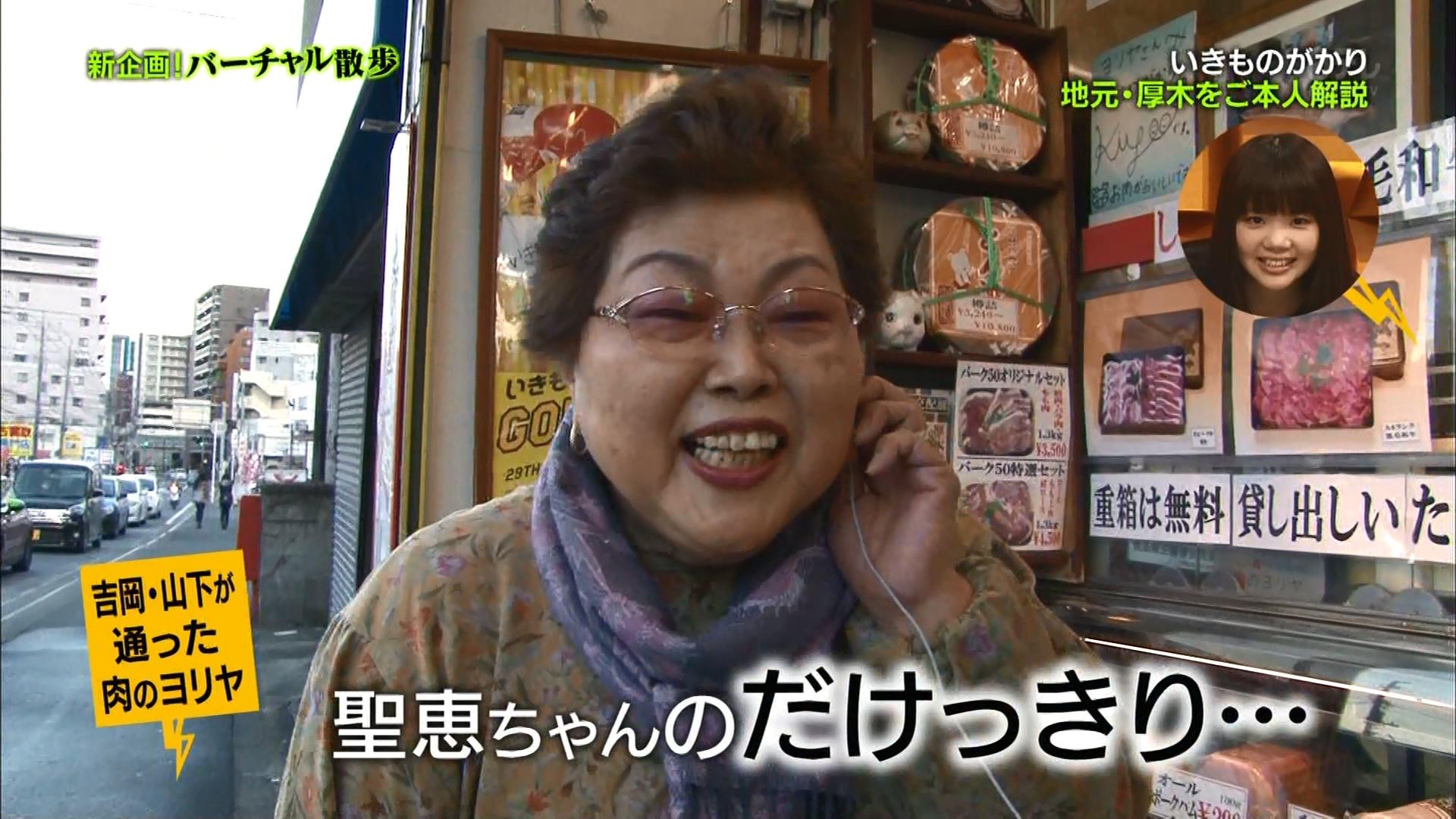 2016.03.11 全場(バズリズム).ts_20160312_015522.821