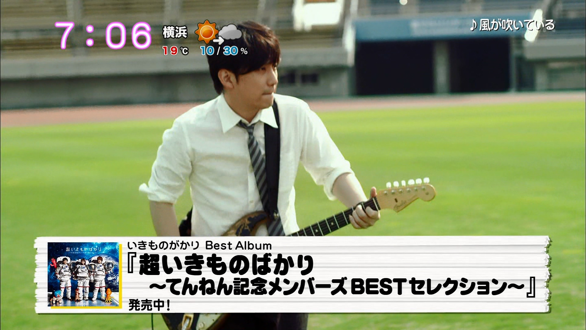 2016.03.18 いきものがかり(saku saku).ts_20160318_101518.097