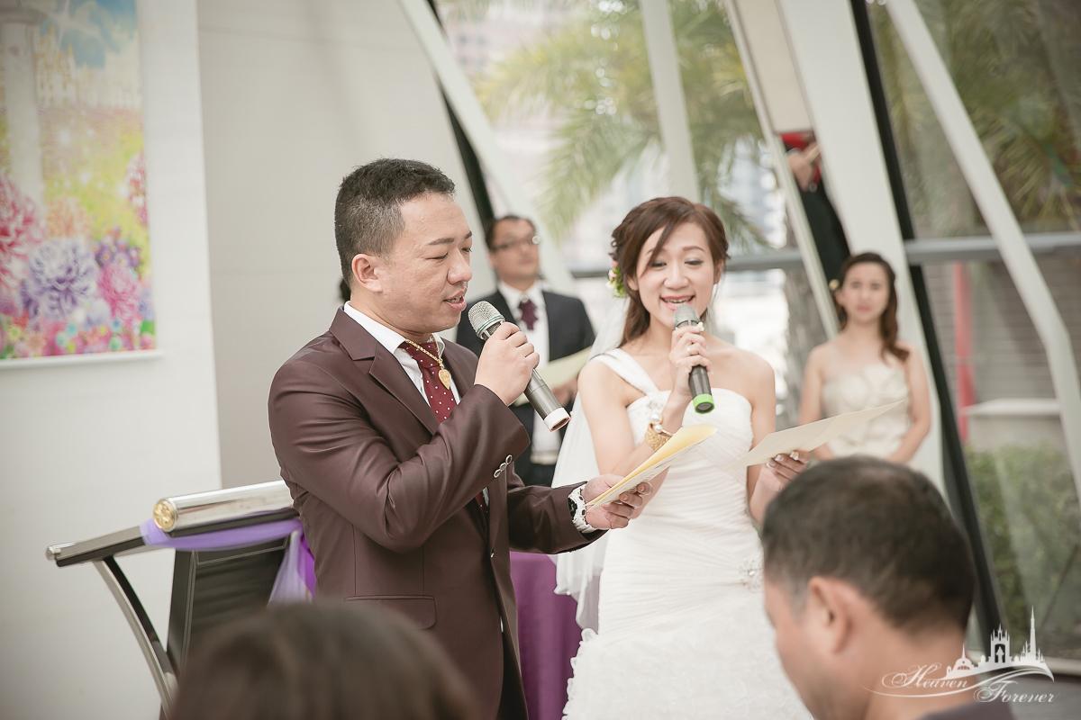 婚禮記錄@新竹芙洛麗_080.jpg