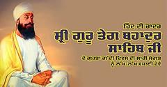 Sri Guru Teg Bahadur ji (BikramSMajithia) Tags: waheguru akalidal bikramsinghmajithia youthakalidal