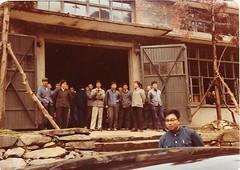 Industrializing China in 1980-1 [Album][OC] #HistoryPorn #history #retro http://ift.tt/1TyfVki (Histolines) Tags: china history retro timeline vinatage 19801 historyporn histolines industrializing albumoc httpifttt1tyfvki