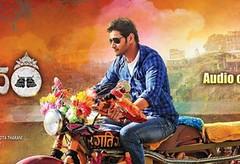 brahmotsavam new teaser- Mahesh looks classy - #Maheshbabu, #Teasers, #Tollywood - cinemababu (cinemababu) Tags: teasers tollywood maheshbabu