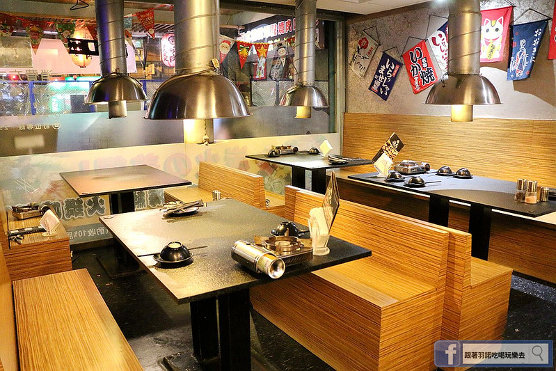 燒惑日式炭火燒肉店202
