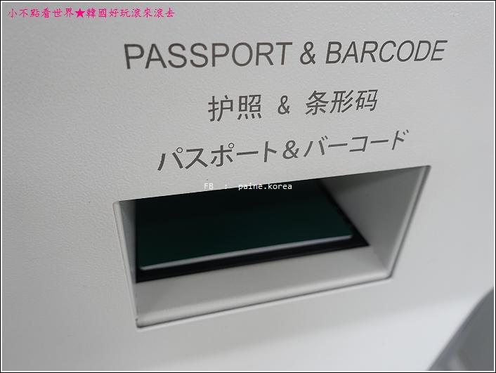 金浦機場 進出 (33).JPG