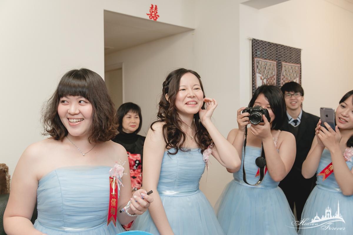 婚禮記錄@中和華漾_0034.jpg