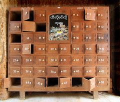 Keep your shoes (LeWaggis) Tags: temple pagoda shoes burma your keep schuhe cupboard chaussures armoire pagode birmanie repository maynmar 1to50