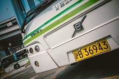 VOLVO B7RLE_SUNWIN SWB6120V4_SWK-185_1 (hans-johnson) Tags: china city blue red urban flower green volvo asia shanghai 28mm transport transportation transit sakura gr ricoh ricohgr apsc  b7r b7rle sunwin vsco vscofilm vscocam swb6120v4 swb6120