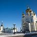 Igreja de Khabarovsk
