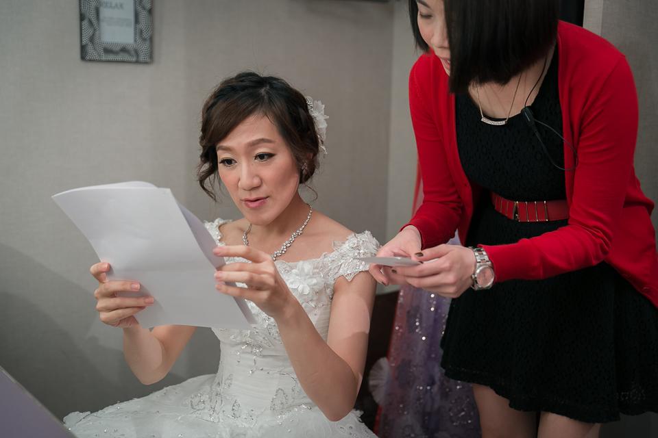 三重彭園,宴客,幸福綠洲婚禮紀錄,婚攝大倫00021