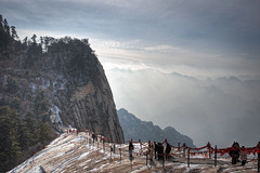 @ Mt. Hua 华山 (Gee!Bee) Tags: china travel hdr photomatix mthua canon6d canonef35mmf2isusm