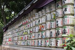 (robef) Tags: japan tokyo asia jp nippon nihon shibuyaku tkyto