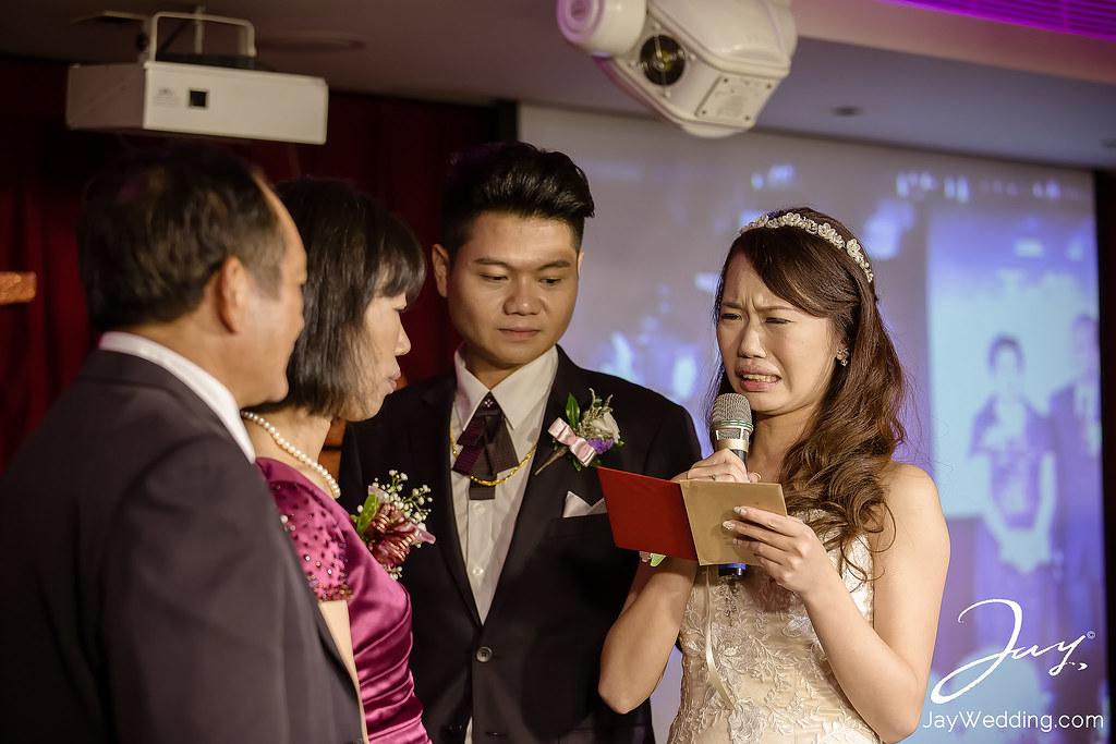 婚攝,婚禮記錄,桃園翰品,飯店,儀式,訂結,西敏,手工婚紗,婚禮紀錄,JAY HSIEH,A-JAY,187