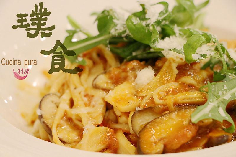 璞食Cucina pura餐廳152