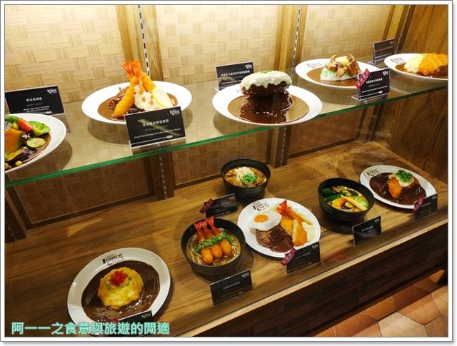 台北車站美食.京站.Izumi-Curry.咖哩.大阪.巨無霸.漢堡排image003