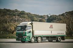 MITSUBISHI FUSO SuperGreat FT_Hamamatsu100Ka4433 (hans-johnson) Tags: japan truck canon eos nippon fullframe fuso shizuoka mitsubishi nihon hamamatsu   hamana eos5d    mitsubishifuso  6x2 supergreat vsco  5d3 5dm3  vscofilm vscocam