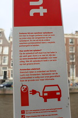 Public recharge info (Davydutchy) Tags: auto holland netherlands car amsterdam electric canal capital hauptstadt nederland plugin hybrid paysbas charge mitsubishi niederlande gracht recharge outlander hoofdstad electrische