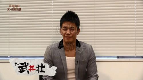 2016.04.02 いきものがかり(吉田山田のオンガク開放区).ts_20160402_214812.888