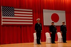 (Fleet Activities Yokosuka) Tags: yokosuka cnrj fleact