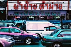 Color Setup (*Julius*) Tags: old city film 35mm town lomography asia bangkok capital 135 southeast c41 colornegative krungthep yaowarad purplechrome