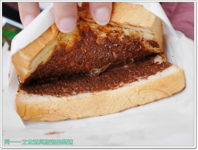 豐盛號.早餐.捷運士林站美食.肉蛋吐司.蔗香紅茶image025