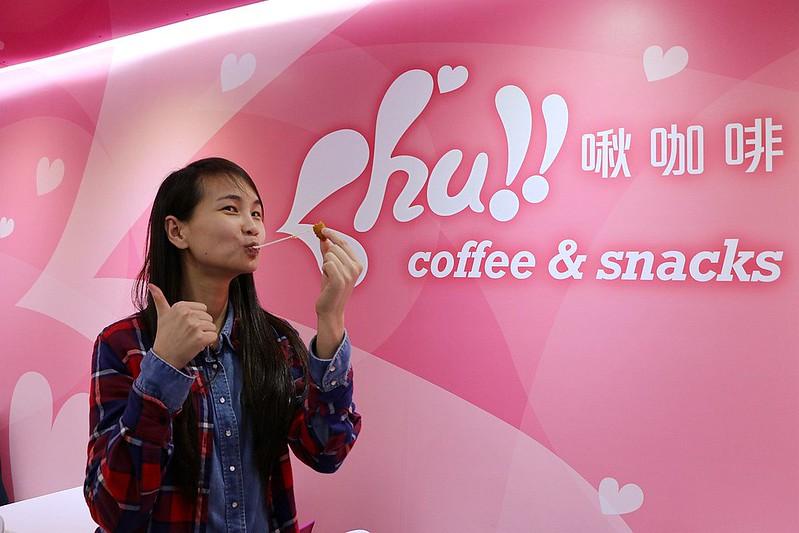 Chu Coffee 啾咖啡109