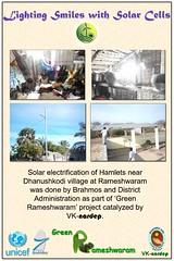 Green Rameswaram : panel_6 (Vivekananda Kendra) Tags: rameswaram vivekanandakendra vknardep naturalresourcesdevelopmentproject vivekanandakendranaturalresourcesdevelopmentproject greenrameswaram
