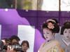 北野天満宮・梅花祭2・Kitano Shrine (anglo10) Tags: festival shrine 神社 北野天満宮 梅 祭り 京都市 京都府 梅花祭