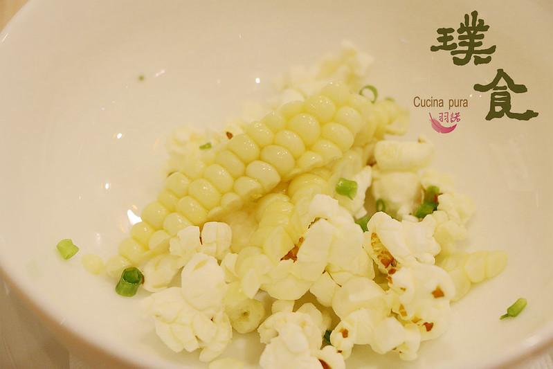 璞食Cucina pura餐廳089